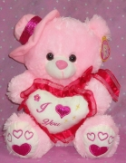 "14"" Bear w/ Hat & I Love You Heart Pillow"