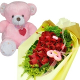 24 Red Roses with White Bear