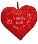 Love Me Red Heart Big Pillow