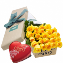 24 Yellow Roses Box with Lindt Chocolate Box