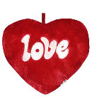 Love Heart Pillow  16 cm/24 cm