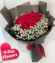 Twelve Red Roses in Bouquet (V-Day Flowers)